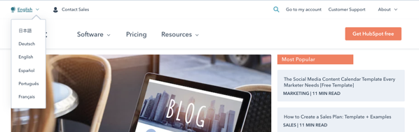 HubSpot's blog homepage design is accessible to international users who speak languages other than English as a menu on it allows you to change languages.